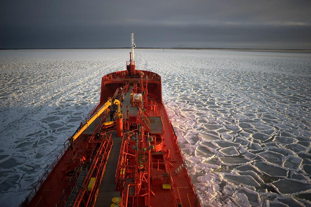 Cargo ship at sea.